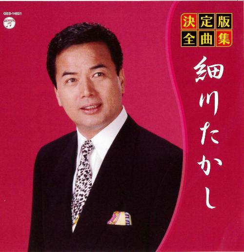 細川たかしの画像 p1_39