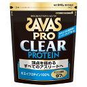 ザバス SAVAS PRO クリアプロテイン 840g (約40食分)