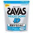 ザバス SAVAS ウエイトダウン ヨーグルト風味 1,050g (約50食分)【 P15Aug15 】【 02P05Sep15 】