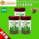 日本薬品開発 グリーンマグマ 170g 【3個セット+15包45g増量】 青汁 酵素 / 02P18Jun16 /