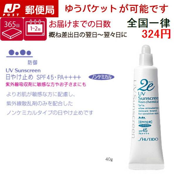 【ゆうパケット324円】ドゥーエ 日やけ止め ノンケミカル 40g SPF45・PA+++…...:online-drug:10000251