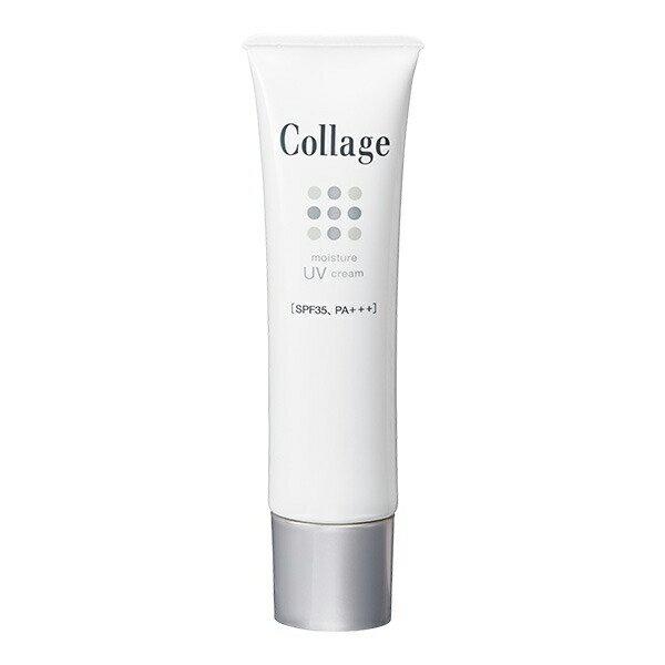 コラージュ 薬用保湿 UVクリーム 30g