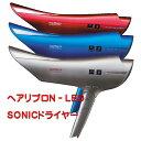 ヘアリプロ N-LED SONIC ドライヤー アデランス