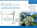 オリゴグラン 2kg / 02P05Nov16 /
