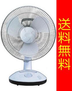 充電式扇風機特集☆商品の発送は5月20日前後を予定しております。【送料無料】計画停電に便利!充電式扇風機(サー...