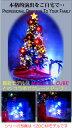 クリスマスツリー アイテム口コミ第3位