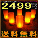 LEDキャンドルライト充電式12個入4998円分無料プレゼント付防災用ランタンロウソクろうそくLEDライト