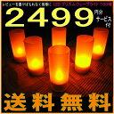 LEDキャンドルライト充電式6個入2499円分無料プレゼント付防災用ランタンロウソクろうそくLEDライト