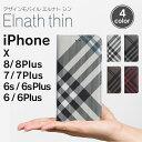 iPhone7 iPhone6s ケース 手帳型 送料無料 iPhone7ケース iPhone6 ケース iPhone Plus アイフォン7 アイフォン6 ケース チェック ブラック 黒 白 茶色 スリム new 防水ケース付属 あす楽 「Elnath thin エルナトシン」