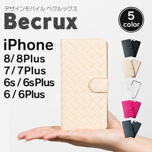【安い】 duffy iphone6 シリコンケース,iphone6 ケース 専閠店 東京 海外発送 蔵払いを一掃する