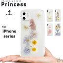 iPhone x iPhone8 iPhone7 ケース ソ...
