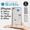 iPhone8 iPhone7 ケース ソフトケース シリコン メール便送料無料 アイフォン8 アイ...