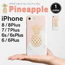 iPhone8 iPhone7 iPhone6s ケース ソ...