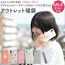 iPhone6s ケース 福袋 手帳型 送料無料 iPhone6sPlus アイフォン6s 6 プラ