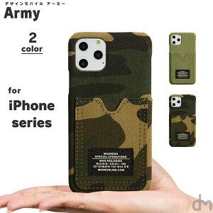 iPhone XS x s ケース Max XR 8 7 メール便送料無料