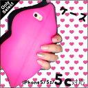iPhone 6 plusケース iPhone ケース ディズ二ー iPhone ケース シリコン iPhone カバー iPhone ケース おもしろ かわいい おしゃれ iPhone6s ケース iPhone6s plus ケース iphone6 ケース シリコン キャラクター バンパー おもしろいケース iPhone5s ケース 唇-