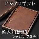 【まとめ割対象】【名入れ対応】 手帳ノット 手帳a5  a5...