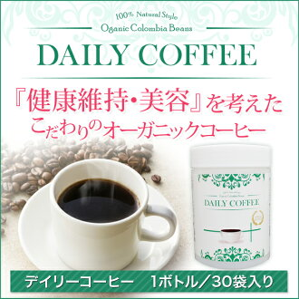 01 _ オナカスッキリ in toilet! Dr. coffee (1 box 30 minutes)