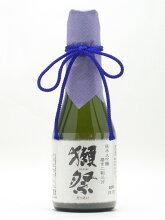 獺祭(だっさい)純米大吟醸磨き二割三分300ml