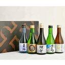 お酒【送料込・対応無料!】大人気の獺祭(だっさい)と人気地酒...