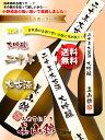 20年古酒 純米大吟醸 美山錦 720ml