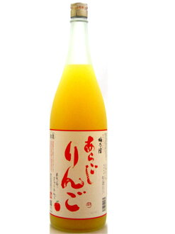 Nara Prefecture Yoshino ume Inn still been feeling Apple 1800 ml