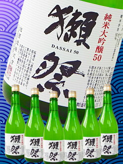Dassai 6 bottle set