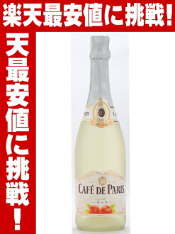 Cafe-de-Paris peach 750 ml sweet fruit drink cafe de paris with