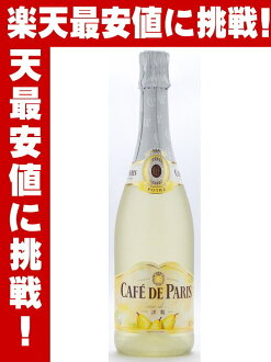 Cafe-de-Paris PEAR 750 ml sweet fruit drink cafe de paris with