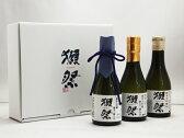 山口県 旭酒造 獺祭【だっさい】 純米大吟醸 飲み比べ180ml×3本セット 磨き50、三割九分、二割三分 お試しセット 【日本酒】