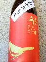 福岡県 山口酒造場 庭のうぐいす【にわのうぐいす】 特別純米酒 ひやおろし 1800ml 【日本酒】