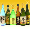 【送料込】奇跡の純米大吟醸5本飲み比べセット