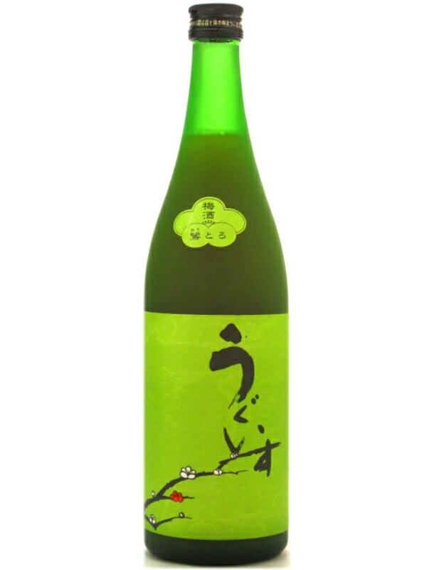 敬老の日 プレゼント お酒 福岡県 山口酒造場 庭のうぐいす【にわのうぐいす】 特撰梅酒 うぐいすとまり 鶯とろ 720ml
