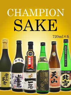 Sake in the world 6-piece set