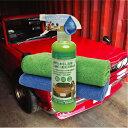 ◆正規販売店◆アグアミライ プロフェッショナル◆水なし洗車+高光沢WAX 『AguaMirai PROFESSIONAL 460ml』 キット【専用タオル付き(2枚)】