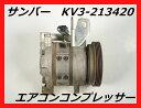 ショッピングエアコン スバル KV3 サンバー エアコンコンプレッサー EN07C、2WD、5MT 低走行・良品【中古】