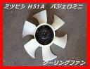 ミツビシ H51A パジェロミニ ファンカップリング【中古】MITSUBISHI Pajero Mini