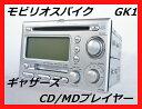 ショッピングスパイク ホンダ GK1 モビリオスパイク ギャザーズGathers CD/MDプレイヤー FM/AM対応 【中古】