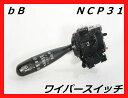 ショッピングトヨタ ☆送料無料☆トヨタ NCP31 bB ワイパースイッチ【中古】