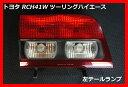 ショッピングハイエース トヨタ RCH41W ツーリングハイエース 左テールランプ KOITO 26-109【中古】TOYOTA