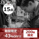 43%OFF//200個限定//クリーニング 宅配 15点 ...