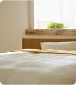 オプション ≪寝具カバー類:シーツ・包布≫ 【600円】税別 布団 クリーニング