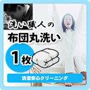 【サービス特集認定商品】【送料無料】3万4000人以上がキレ...