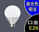 【パナソニック】LDG9D-G[LDG9DG]LED電球(ボール電球タイプ8.8W)昼光色 60W相当 E26口金【返品種別B】