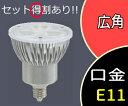 【ウシオライティング】LDR7L-W-E11/27/5/30[LDR7LWE1127530]調光不可 電球色相当【返品種別B】