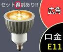 【三菱】LDR7L-W-E11 / D / S-27[LDR7LWE11DS27]ミラー付ハロゲンランプ形 電球色相当(2700K)E11口金 JDR110V65W相当【返品種別A...