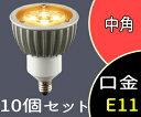 【三菱】(10個セット)LDR7L-M-E11 / D / E-27[LDR7LME11DE27]ミラー付ハロゲンランプ形 電球色相当(2700K)E11口金 高演色タイプ JDR...