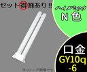 【日立】FPL36EX-N[FPL36EXN]ハイルミックN色(昼白色タイプ)コンパクト蛍光灯【返品種別A】