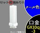 【パナソニック】FDL18EX-D[FDL18EXD]ツイン蛍光灯 ツイン2(4本束状ブリッジ)コンパクト蛍光灯(クール色)【返品種別A】