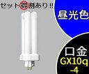 【三菱】FDL27EX-D[FDL27EXD]BB・2 コンパクト蛍光灯(ツイン蛍光灯)(昼光色)口金 GX10q-4(27W)【返品種別A】